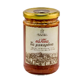 Σάλτσα για μακαρόνια 450γρ.